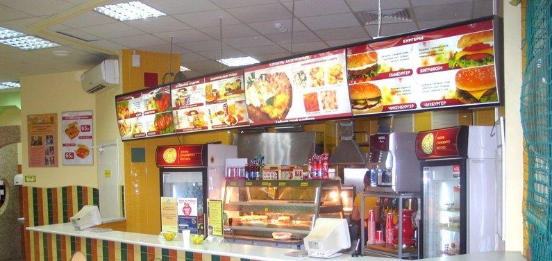 фотография Сеть кафе-бистро Курочка рядом в ТЦ Апельсин