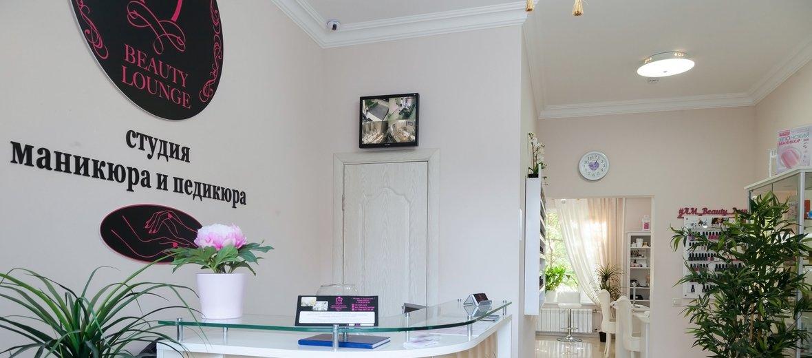 Фотогалерея - Студия маникюра и педикюра Am Beauty Lounge на Куликовской улице