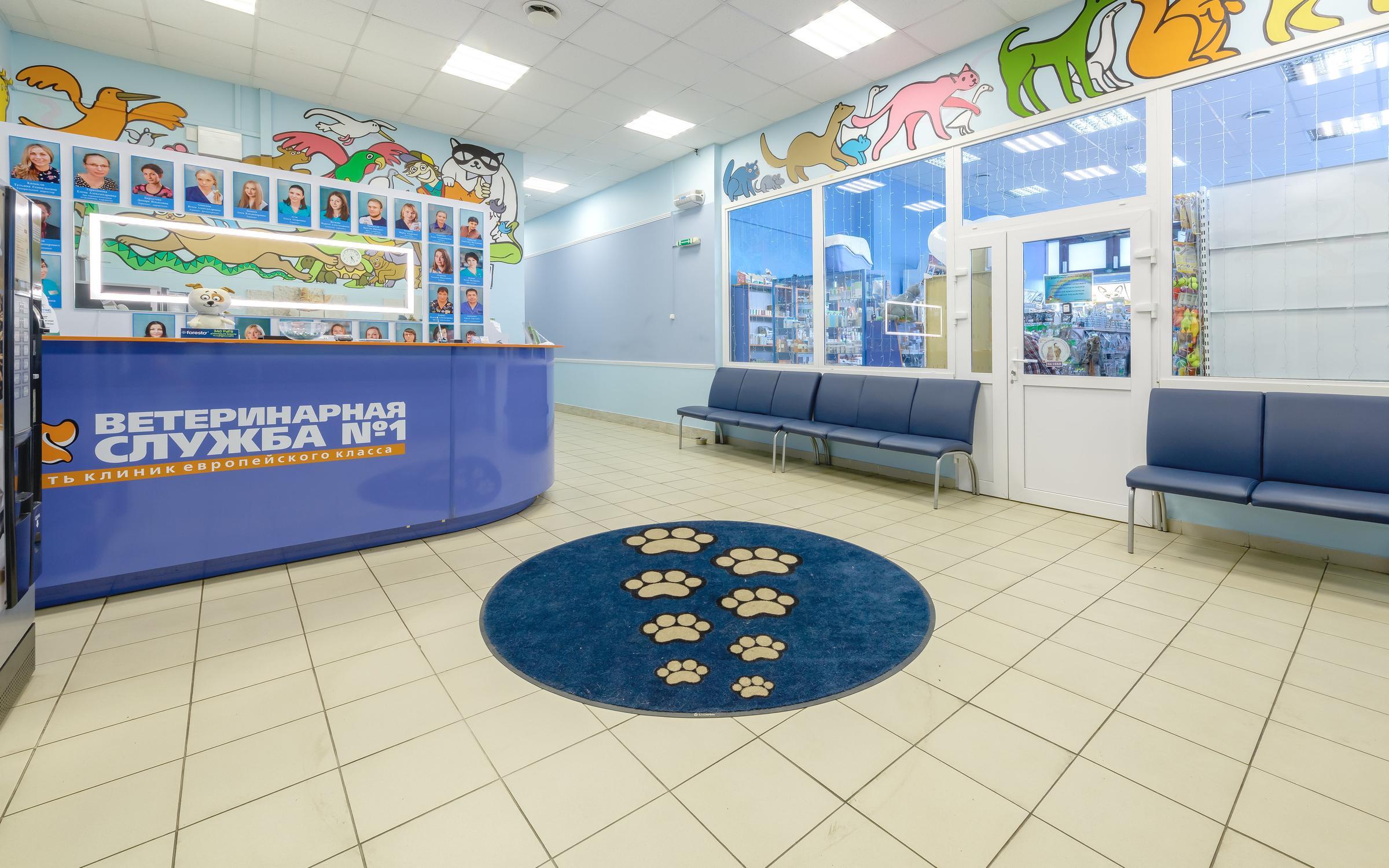 фотография Ветеринарной клиники Ветеринарная служба №1 на Ленинском проспекте, 106 к 3