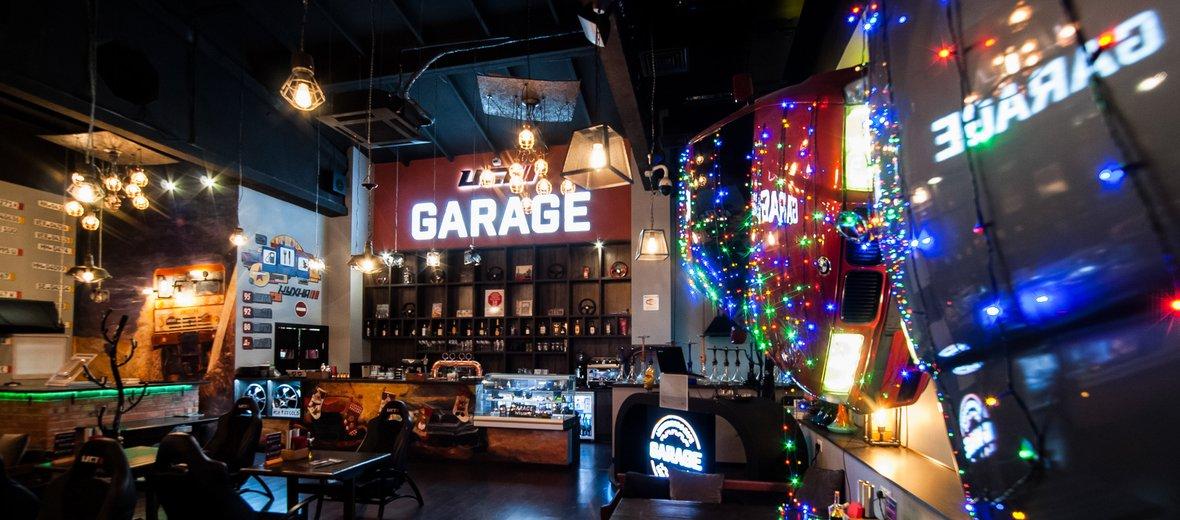 Фотогалерея - Лаундж-бар uct Garage на Бережковской набережной