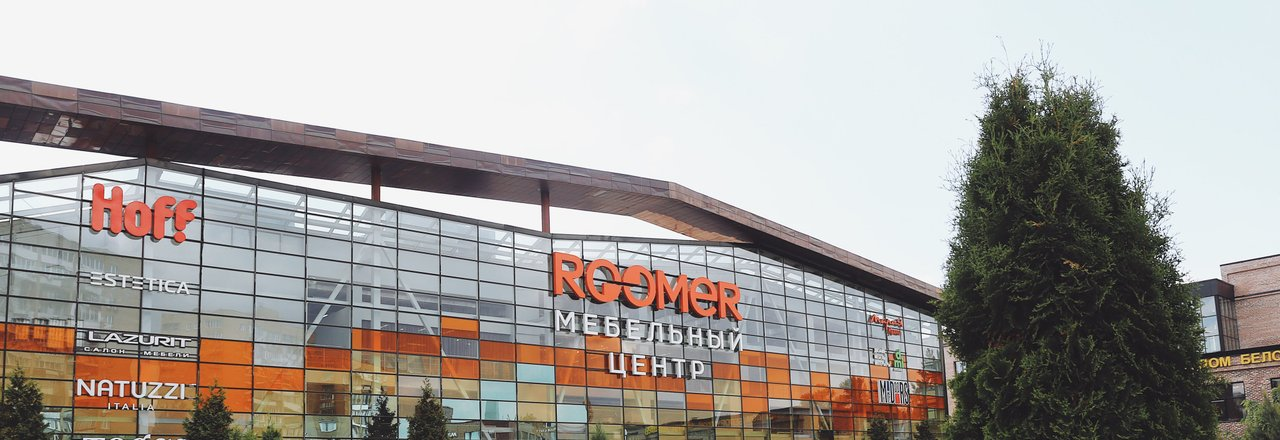 ae2a99d3 Отзывы о мебельном центре ROOMER - Магазины - Москва