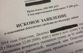 фотография Составление документов