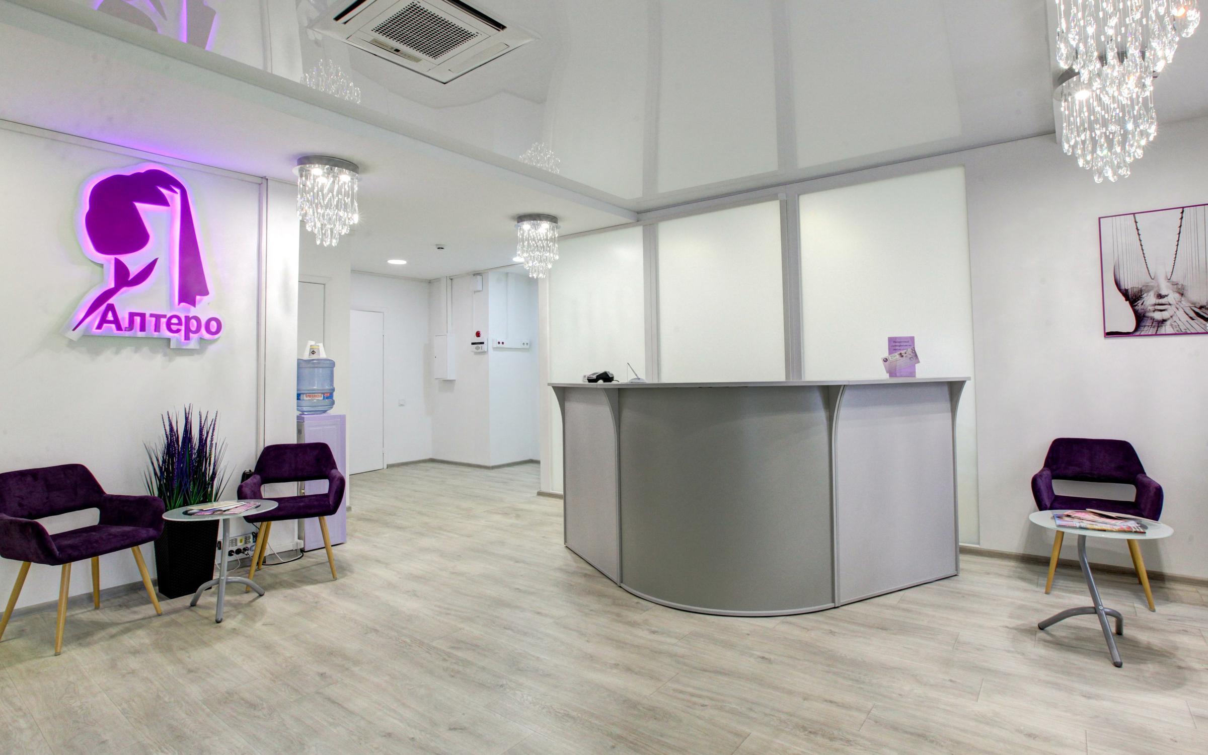 фотография Центра косметологии Алтеро на проспекте Мира
