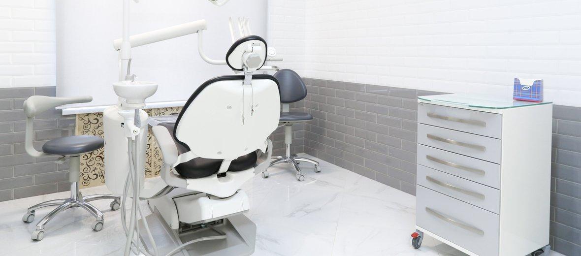 Фотогалерея - Стоматологический центр Perfect Smile на улице Покрышкина