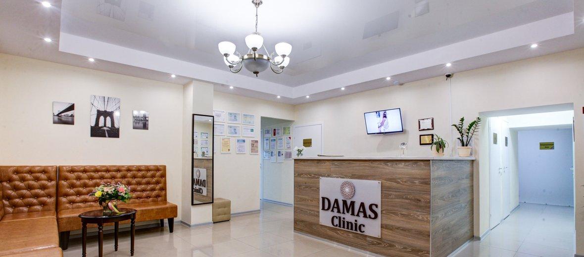 Фотогалерея - Клиника хирургии и косметологии Damas на метро Таганская