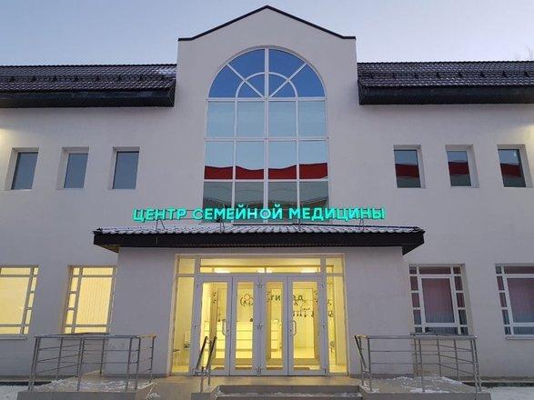 московский кредитный банк воскресенск