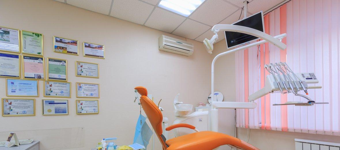 Фотогалерея - Мио-Дент, стоматология