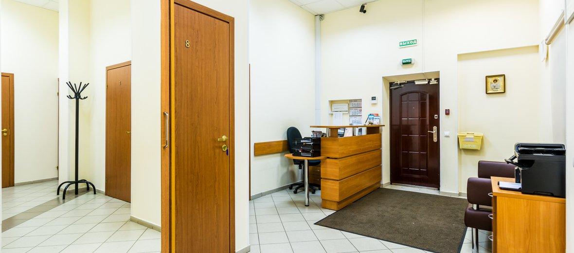 Фотогалерея - Клиника Лига+ в Реутове