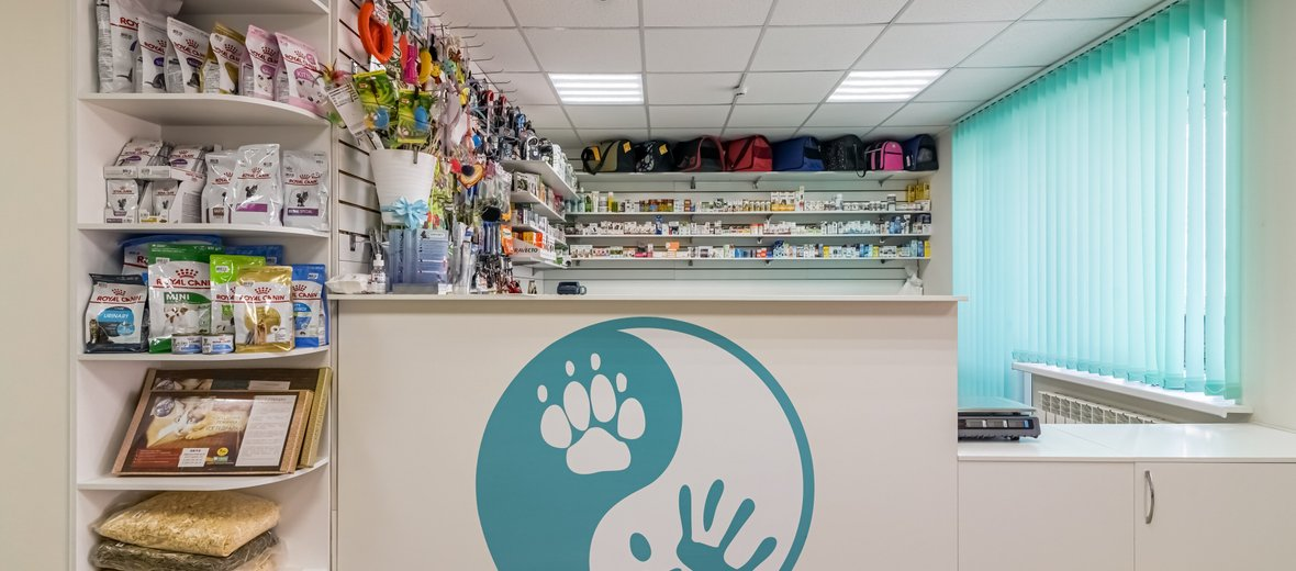 Фотогалерея - Многопрофильный клинико-диагностический ветеринарный центр ЕВРОВЕТ на проспекте Карла Маркса