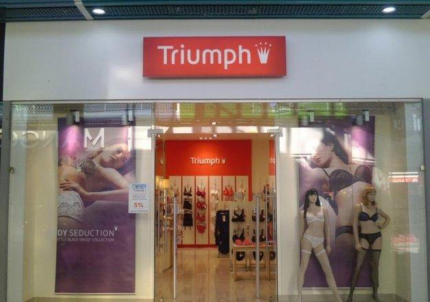 Белье женское триумф магазины адреса вакуумные упаковщики продуктов цена