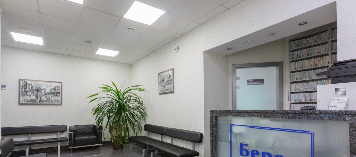 Фотогалерея - Клиника современной офтальмологии Берег на улице Дубровинского