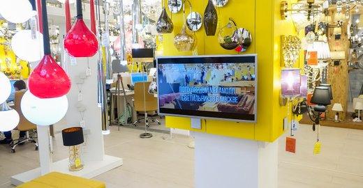 фотография Интернет-магазин люстр Лампарт на метро Нагатинская