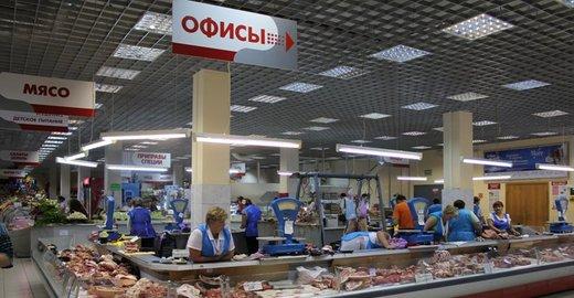 ТЦ Омега на проспекте Космонавтов - отзывы, фото, цены, телефон и ... 547cc7be240