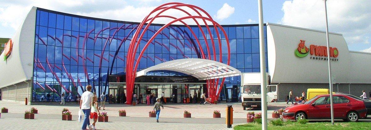 фотография Гипермаркета ГИППО на проспекте Рокоссовского