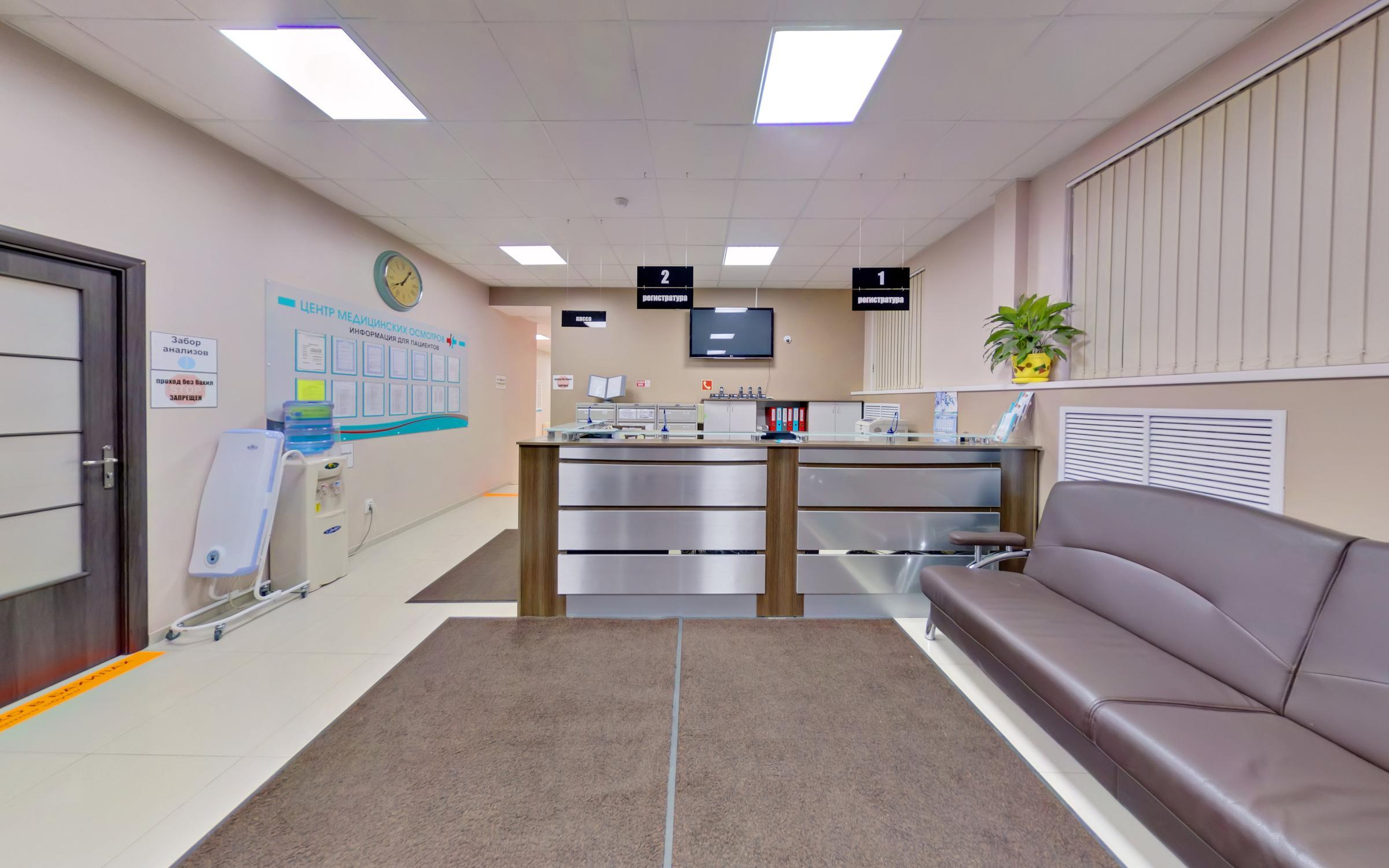 фотография Центра медицинских осмотров на улице Космонавта Леонова