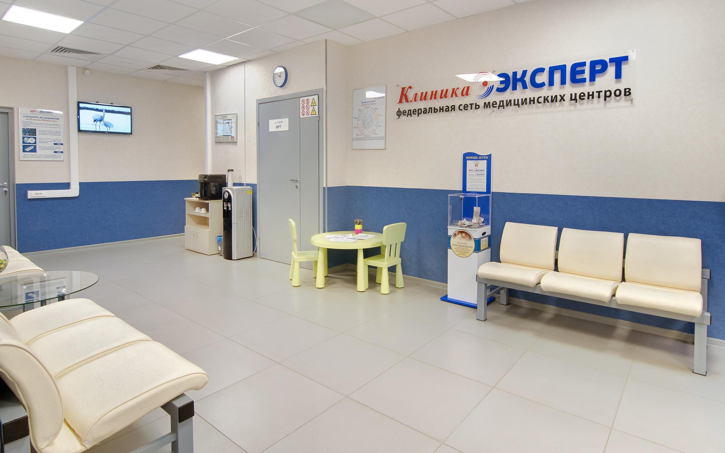фотография Диагностического центра МРТ Эксперт на Кутузовском проспекте, 21 стр 2