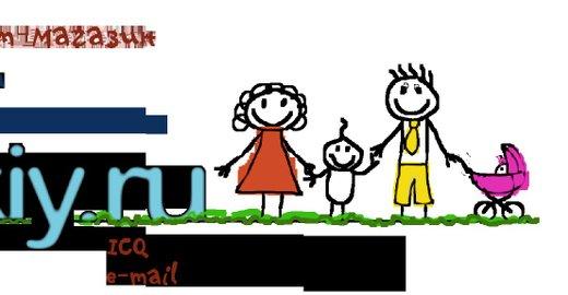 89a13368869b Интернет-магазин детских товаров Первый детский - отзывы, фото, каталог  товаров, цены, телефон, адрес и как добраться - Магазины - Ярославль -  Zoon.ru