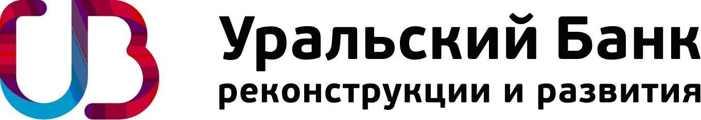 Image result for Уральском банке реконструкции и развития