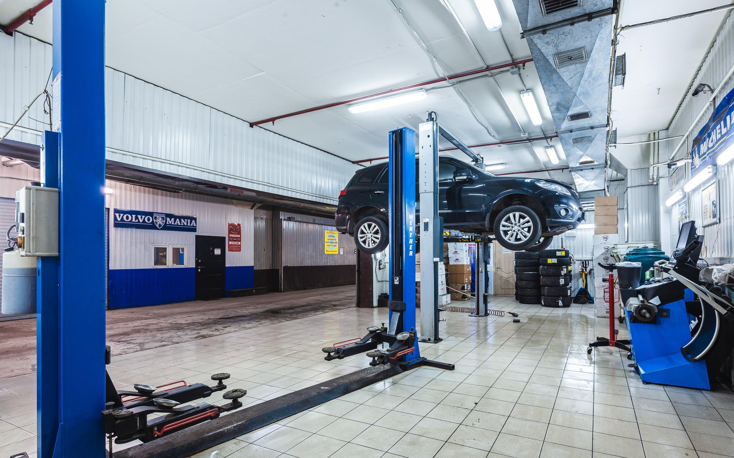 фотография Сервисного центра На Колесах.ru на метро Котельники
