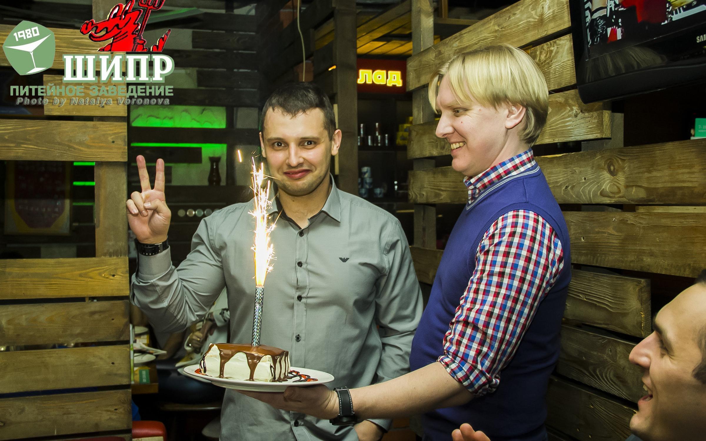 Шипр ульяновск ночной клуб официальный хоккейный клуб динамо москва статистика