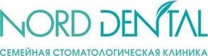 Стоматология Норд Дентал на улице Бутлерова