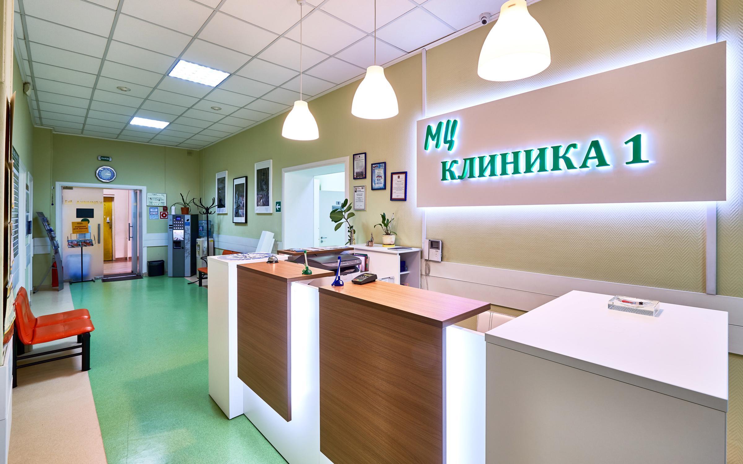 Медицинская книжка Дубровка Справка от врача Чоботовская улица