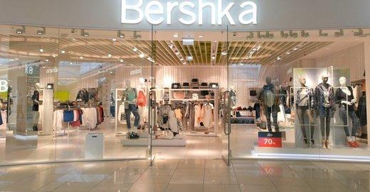 Bershka Russia мода онлайн для девушек и парней