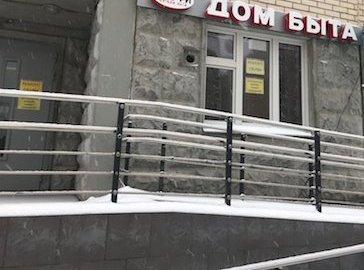 фотография Ателье Профи на метро Фонвизинская