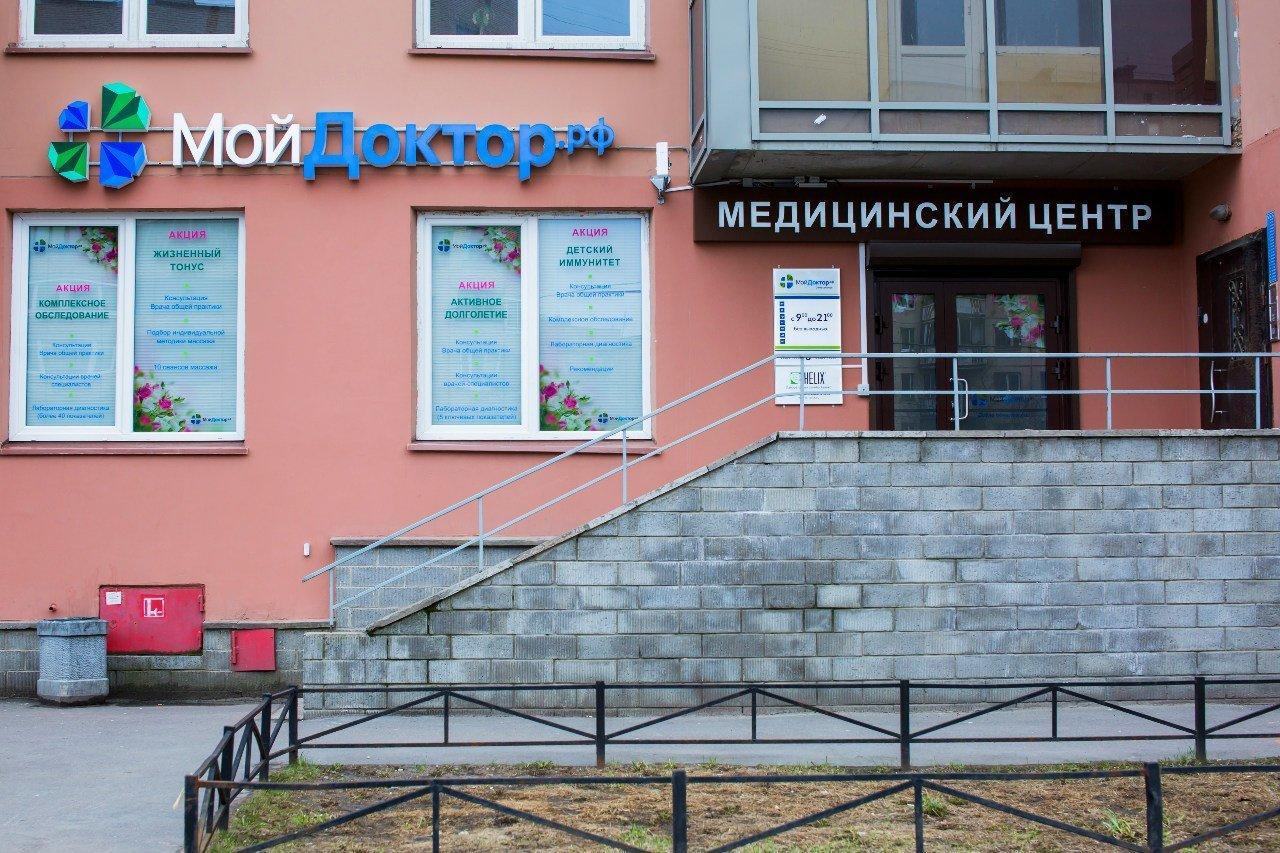 фотография Лечебно-диагностического центра Мой доктор в Калининском районе