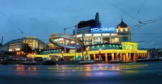 41177254cb99 Торговый центр Кольцо на Петербургской улице - отзывы, фото, цены, телефон  и адрес, список магазинов и заведений - ТЦ - Казань - Zoon.ru