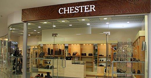 f65ed25225df Магазин CHESTER в ТЦ Вива Лэнд - отзывы, фото, каталог товаров, цены,  телефон, адрес и как добраться - Одежда и обувь - Самара - Zoon.ru