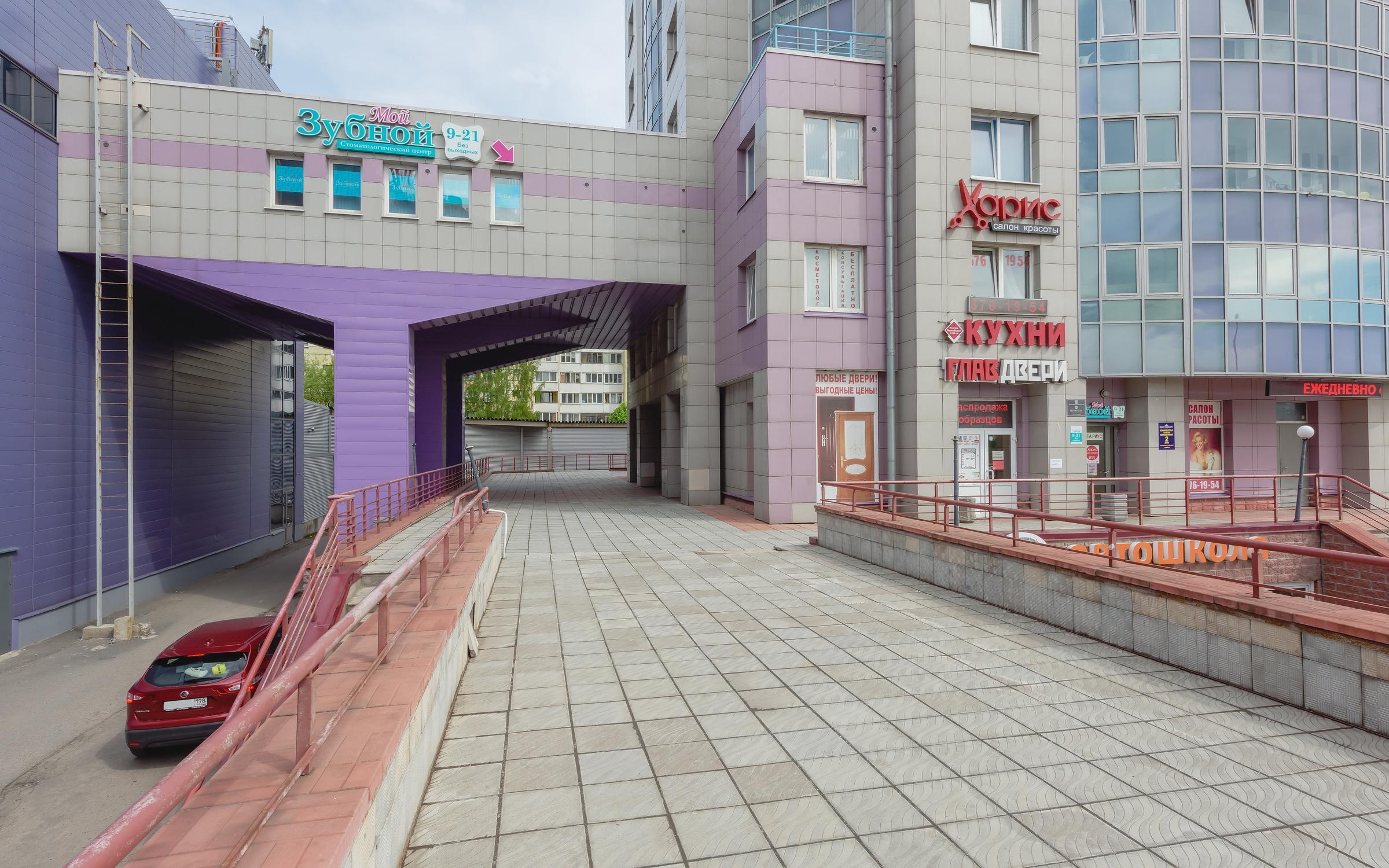 фотография Стоматологического центра Мой Зубной на метро Проспект Ветеранов