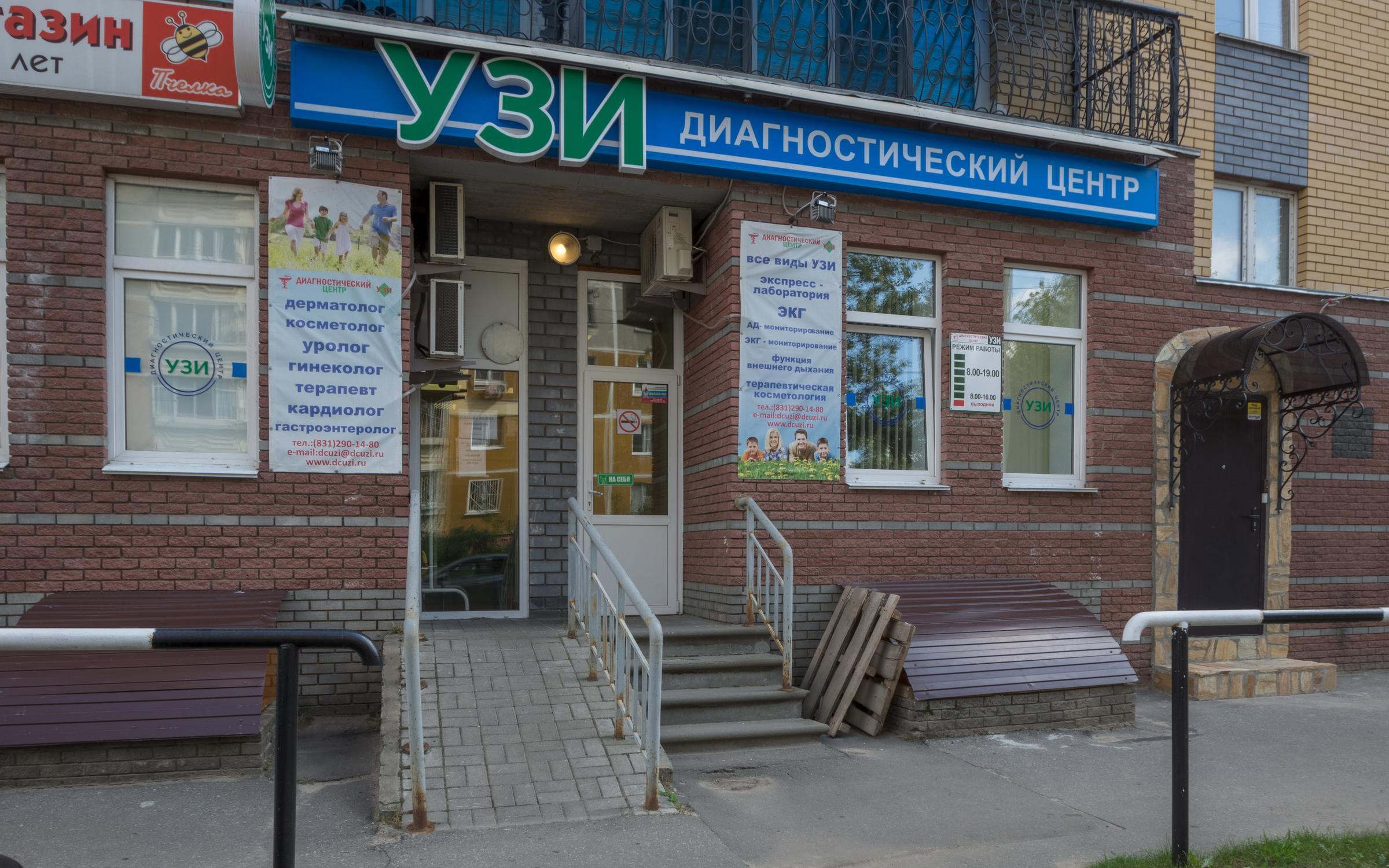 Встречаем лето с заботой о здоровье Центр Радужный приглашает Вас на процедуры