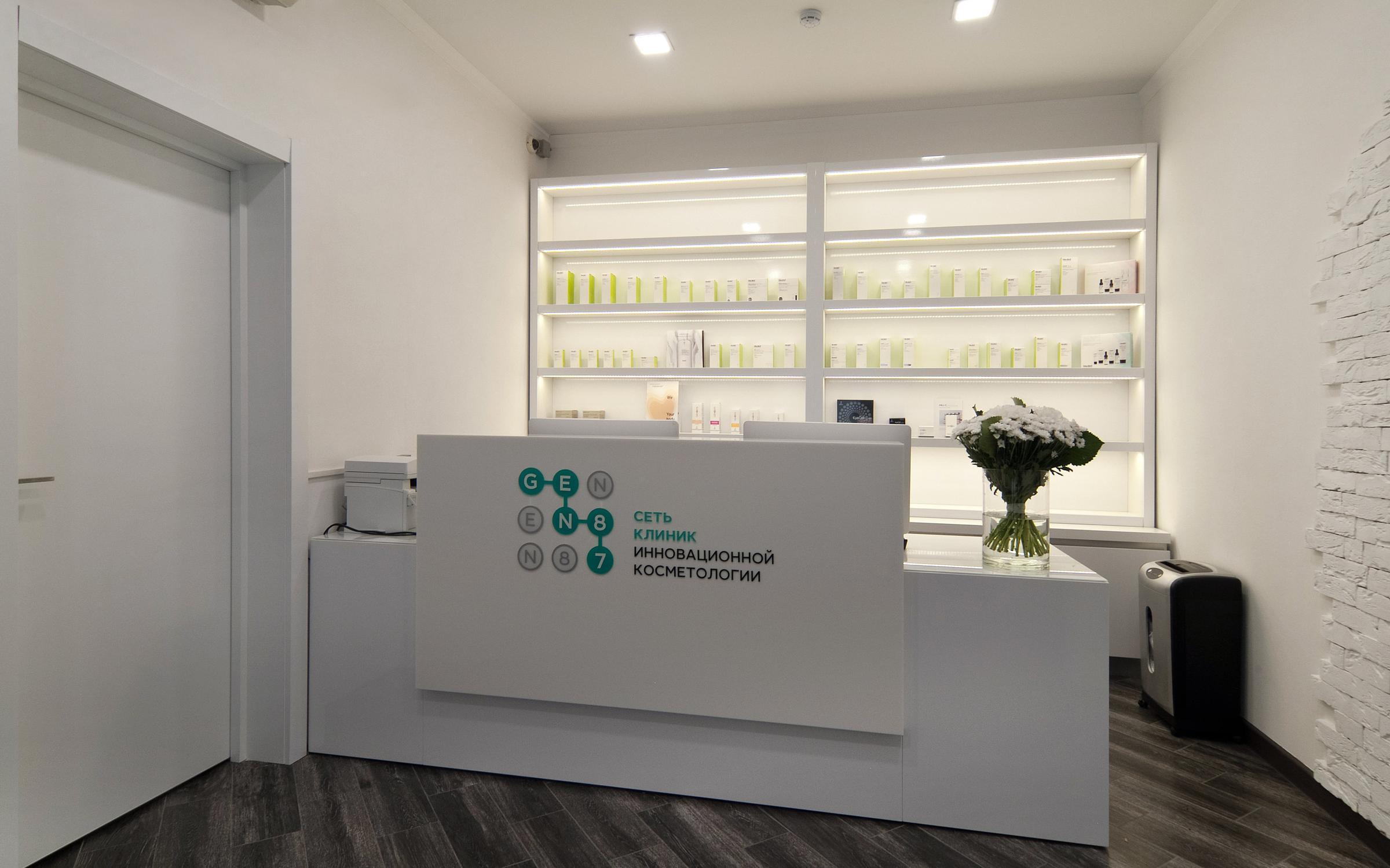 фотография Клиники инновационной косметологии GEN87 в Крылатском