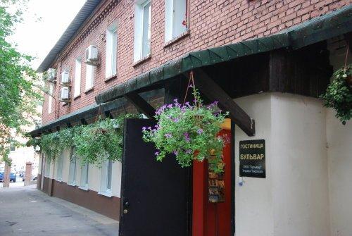 фотография Гостиницы Бульвар на Цветном бульваре