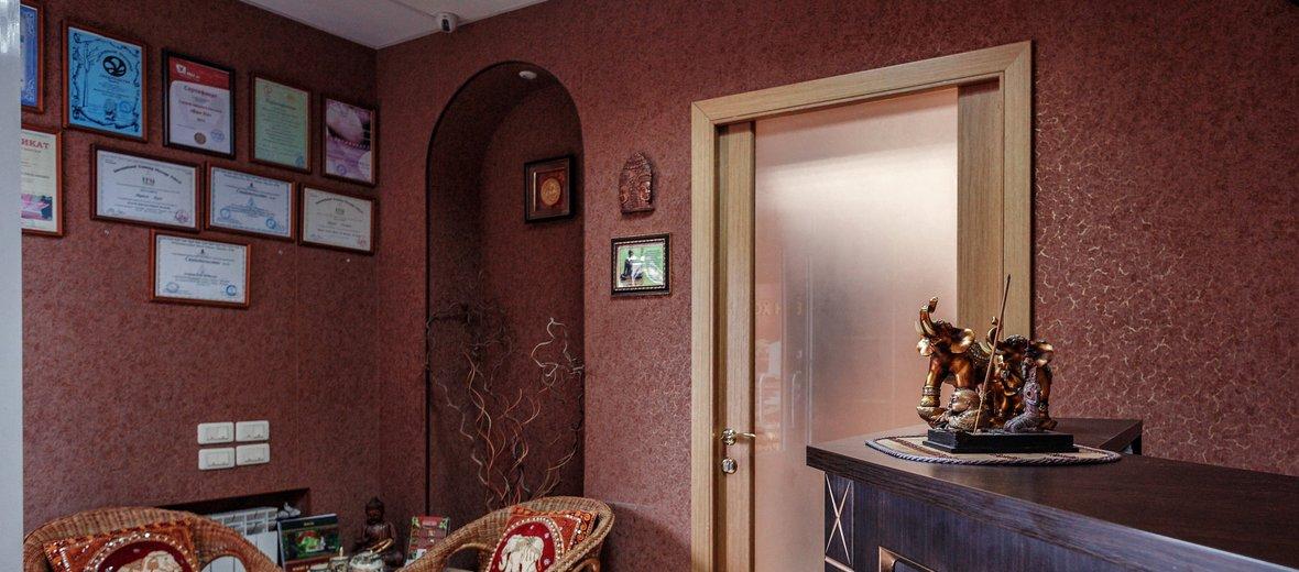Фотогалерея - Салон тайского массажа и косметологии Ван Хо на улице Горького