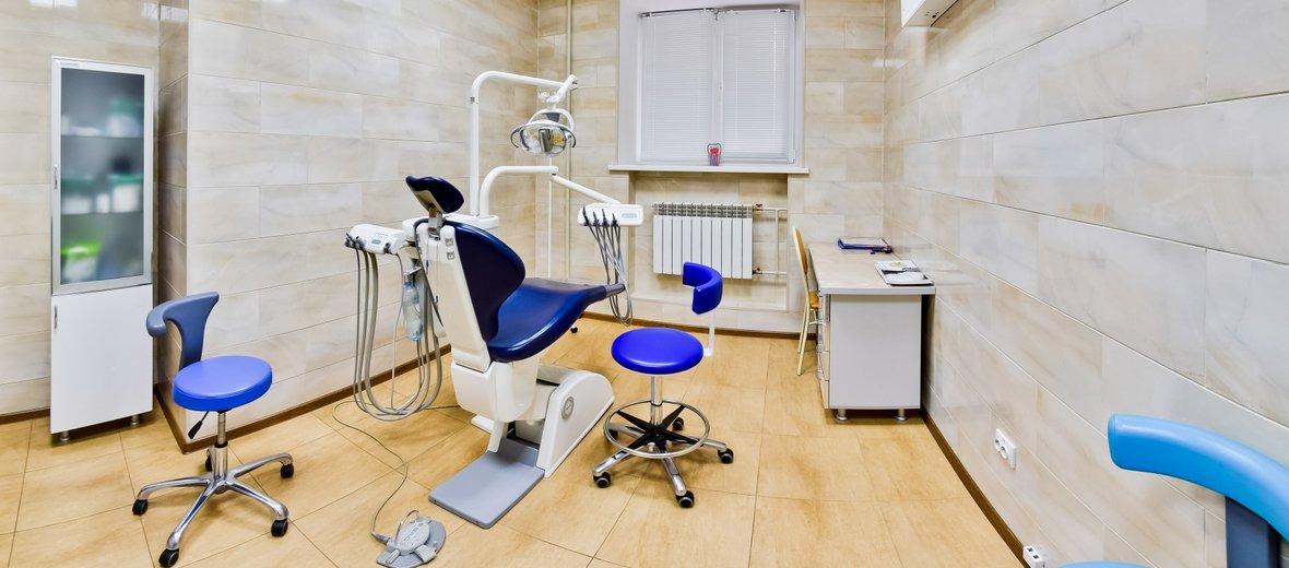 Фотогалерея - Стоматологическая клиника Денталия