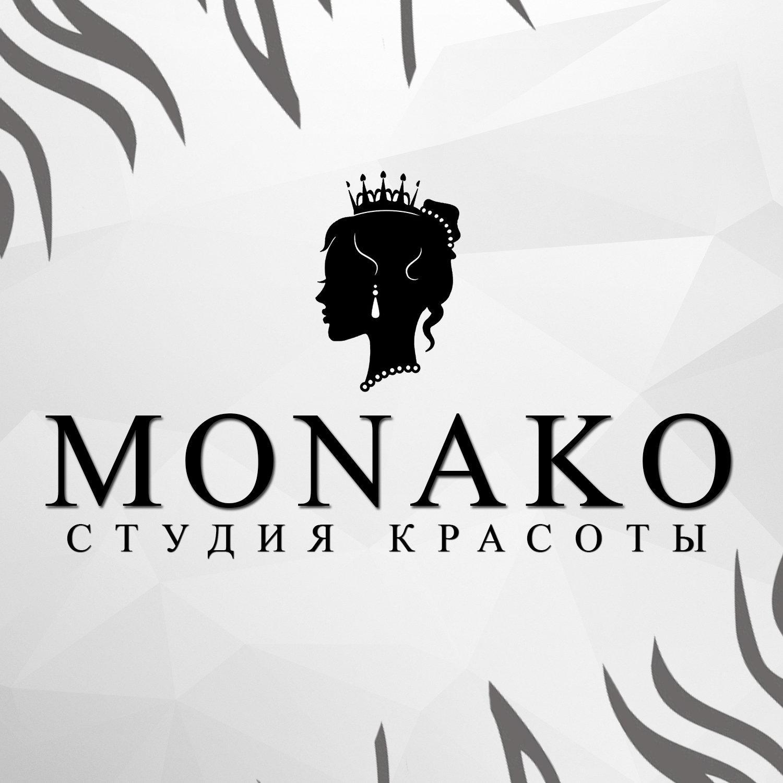 фотография Студии красоты MONAKO на Рабочей улице