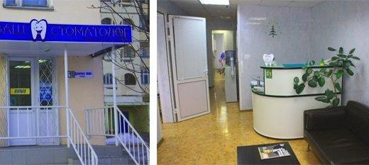 Поликлиника жуковский регистратура платные услуги телефон