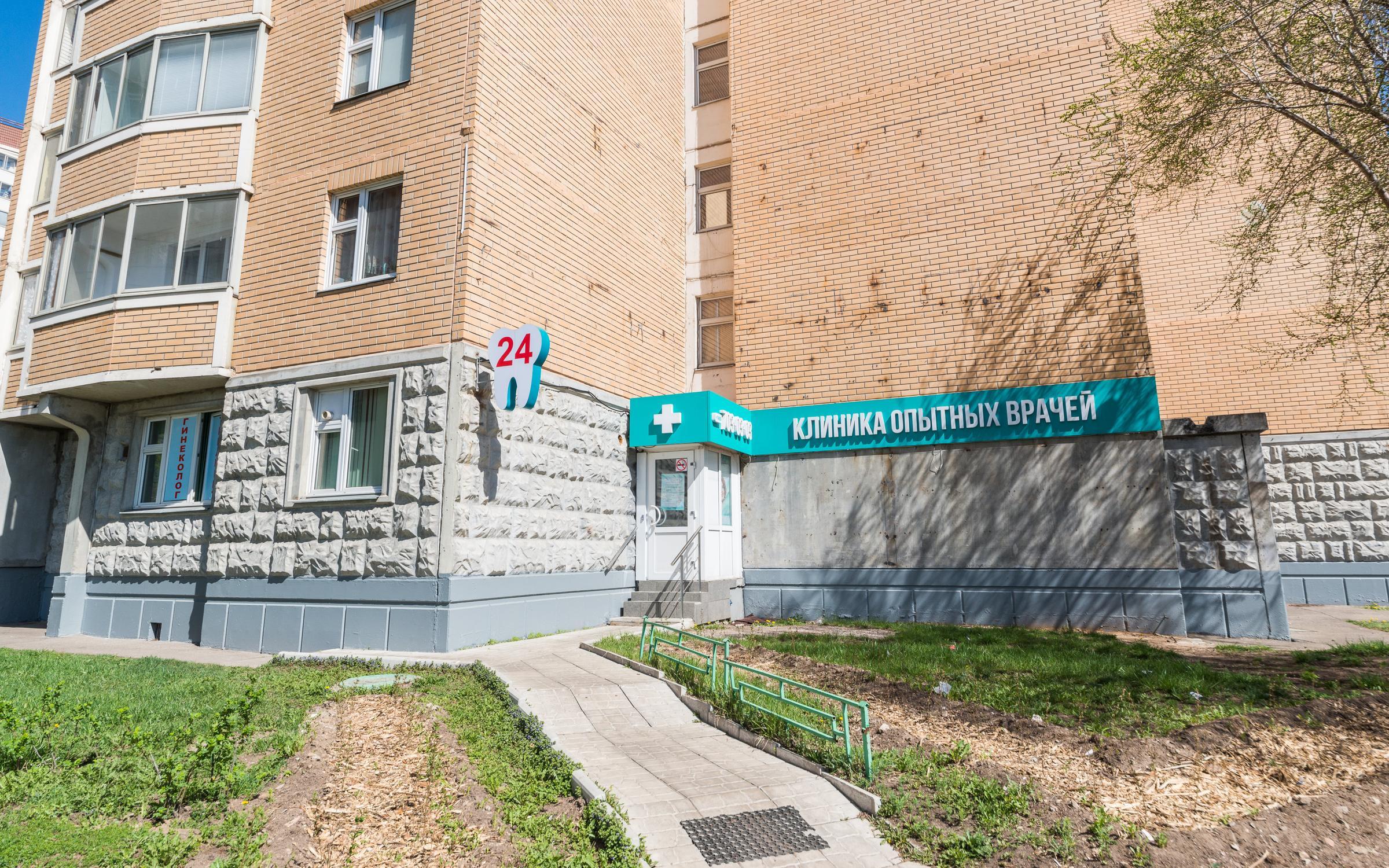 фотография Медицинской клиники GoldenMed в Кожухово