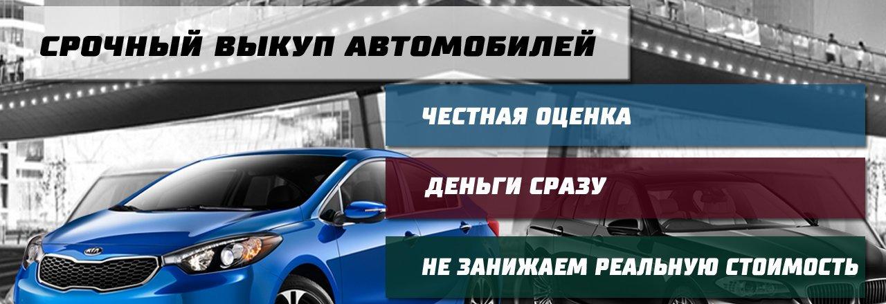 фотография Компании Авто-Сокол на улице Короленко, 7к1