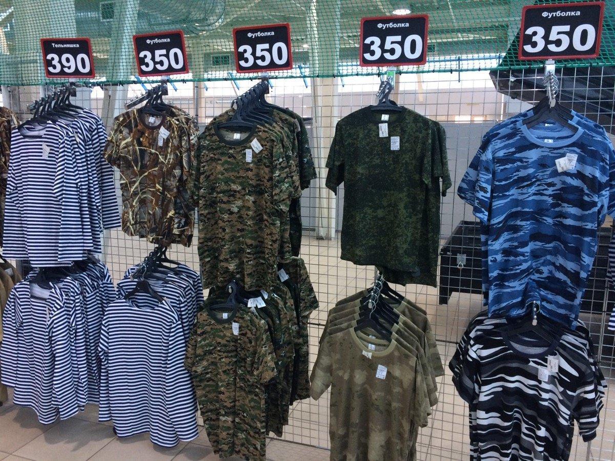 фотография Интернет-магазина Лабаз в ТЦ Dexter