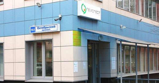 Поликлиника 52 медынская улица телефон