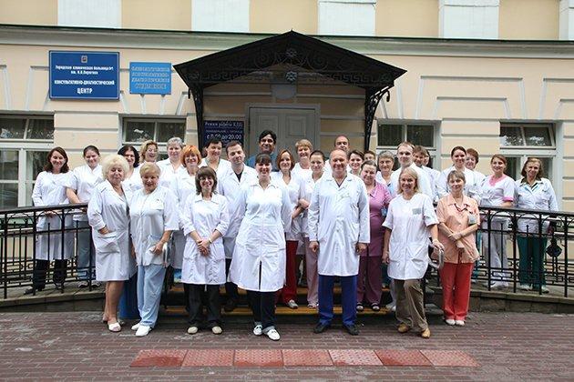 Городская клиническая больница № 1 им. Н.И. Пирогова (ГКБ 1) - первая градская больница Москва
