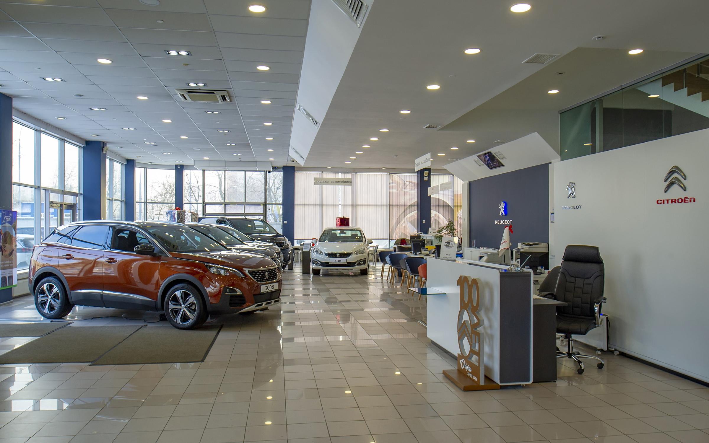 Автосалоны ситроен г москва кредит залог авто ростов
