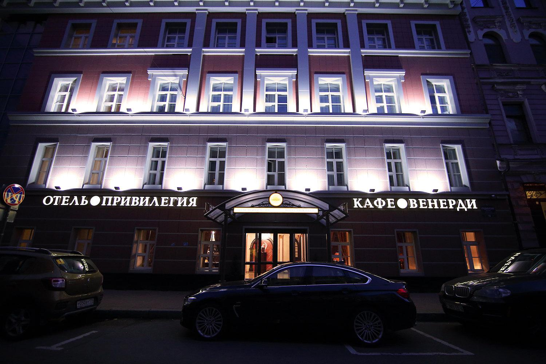фотография Отеля Привилегия на метро Чернышевская