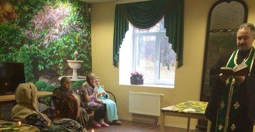 Дом престарелых ялта дома престарелых полоцк витебская область