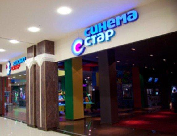 фотография Кинотеатра Синема Стар на Большой Тульской улице