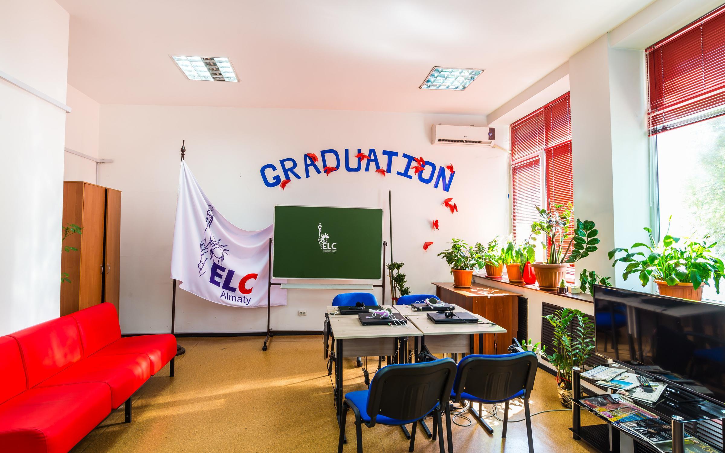фотография Центра по изучению английского языка ELC Almaty на улице Желтоксан