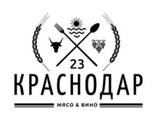Ресторан Краснодар на Большой Дмитровке